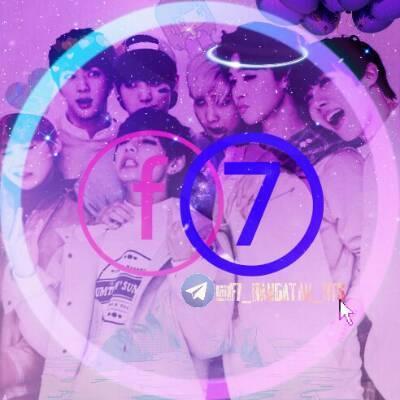 کانال بهترین BTS