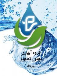 کانال آبیاری بهین تجهیز