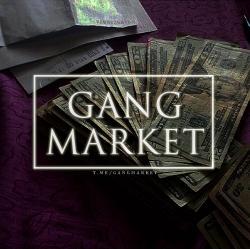کانال Gang Market