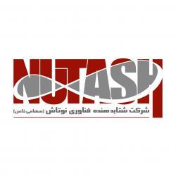 کانال NUTASH Accelerator
