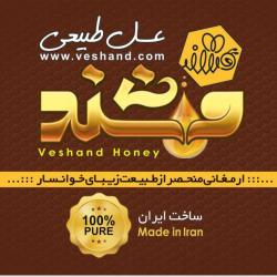 کانال عسل طبیعی وشند