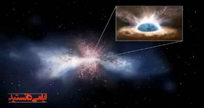 کانال نجوم و ستاره شناسی