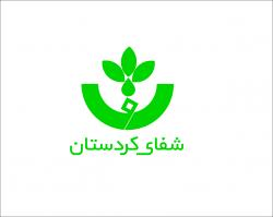 کانال طب سنتی شفا کردستان
