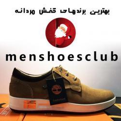 کانال menshoesclub