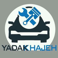 کانال یدک خواجه