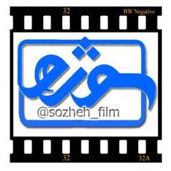 کانال سوژه فیلم