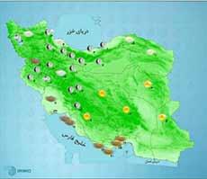 کانال حوادث ایران وجهان