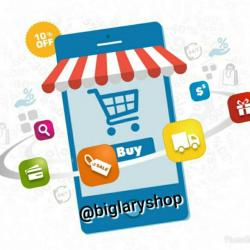 کانال Biglary shop