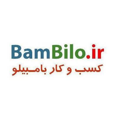 کانال کسب و کار بامبیلو