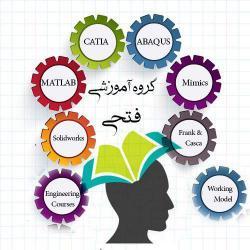 کانال گروه آموزشی فتحی