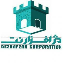 کانال DezhAfzarNet
