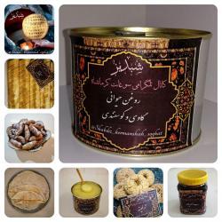 کانال شبدیز سوغات کرمانشاه