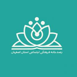 کانال رصدخانه فرهنگی