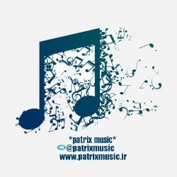 کانال پاتریکس موزیک