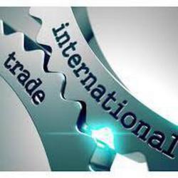 کانال تجارت بین الملل