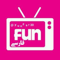 کانال فان فارسی