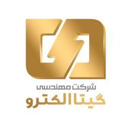 کانال مرکز تخصصی برق GNE