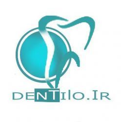 کانال دندانپزشکی دنتیلو