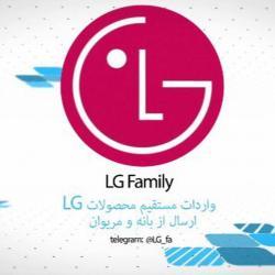 کانال LG Family