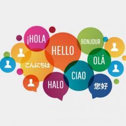 کانال خانه زبان