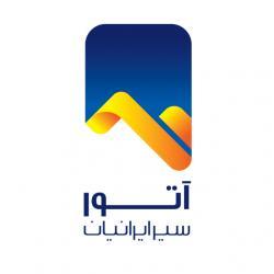 کانال آتور سیر ایرانیان