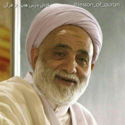 کانال درس هایی از قرآن
