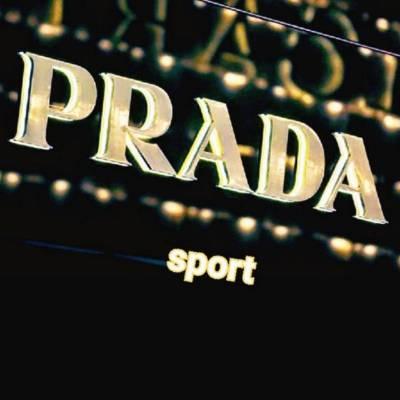 کانال PRADA_sport