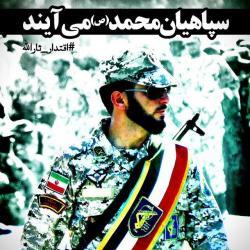 کانال رارگاه سايبري و امنیت ثارلله