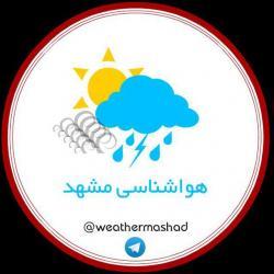 کانال هواشناسی مشهد