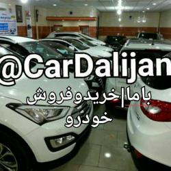 کانال باما خرید و فروش خودرو