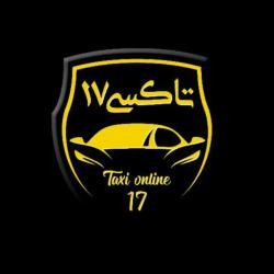 کانال تاکسی آنلاین 17