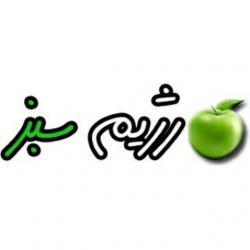 کانال رژیم سبز