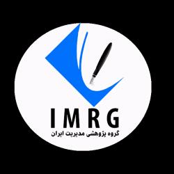 کانال گروه پژوهشی مدیریت
