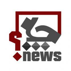 کانال مجله چه نیوز