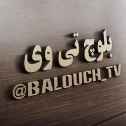 کانال بلوچ تی ویBalouch Tv
