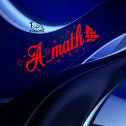 کانال ریاضیات جالب