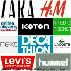کانال خرید لباس از حراجیها