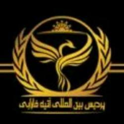 کانال دیپلم و مدارک دانشگاهی