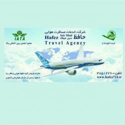 کانال گردشگری ایران و جهان
