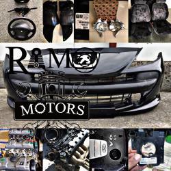 کانال رامو موتورز