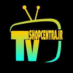 کانال تی وی شاپ سنترال