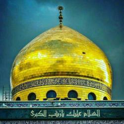 کانال هیئت محبان حضرت زینب (س)