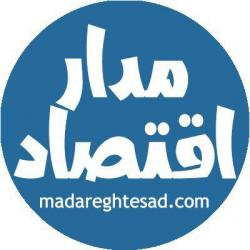 کانال madareghtesad
