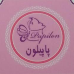 کانال Papillon pastry
