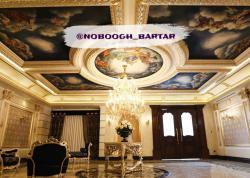 کانال noboogh_bartar