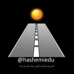 کانال Hashemi edu