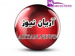 کانال آریان نیوز