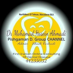 کانال گروه دندان پزشکی