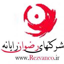 کانال RezvanNet