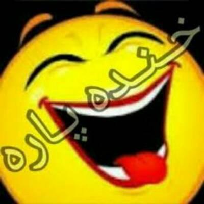 کانال خنده پاره
